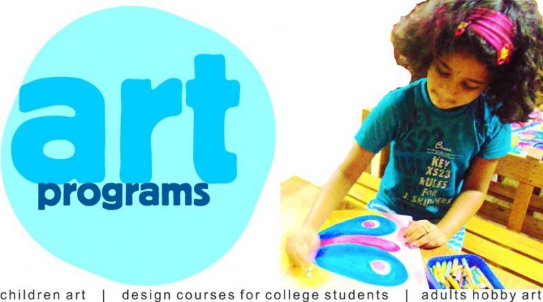 Art programs Art events Art exhibitions